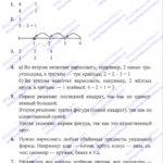 ГДЗ (решебник) математика  Л. Г. Петерсон 1 класс 1 часть урок 25