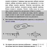 ГДЗ (решебник) математика Л. Г. Петерсон 1 класс 1 часть урок 38