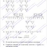 ГДЗ (решебник) математика  Л. Г. Петерсон 1 класс 2 часть урок 13