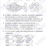 ГДЗ (решебник) математика  Л. Г. Петерсон 1 класс 2 часть урок 15