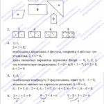 ГДЗ (решебник) математика  Л. Г. Петерсон 1 класс 2 часть урок 19