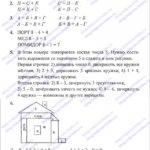 ГДЗ (решебник) математика  Л. Г. Петерсон 1 класс 2 часть урок 20