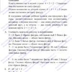 ГДЗ (решебник) математика  Л. Г. Петерсон 1 класс 2 часть урок 5