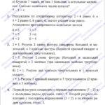 ГДЗ (решебник) математика  Л. Г. Петерсон 1 класс 2 часть урок 6