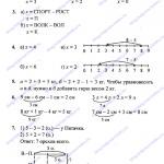 ГДЗ (решебник) математика  Л. Г. Петерсон 1 класс 3 часть 14 урок