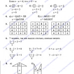 ГДЗ (решебник) математика  Л. Г. Петерсон 1 класс 3 часть 15 урок