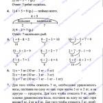 ГДЗ (решебник) математика  Л. Г. Петерсон 1 класс 3 часть 23 урок