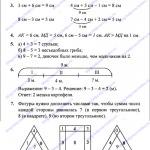 ГДЗ (решебник) математика  Л. Г. Петерсон 1 класс 3 часть урок 2