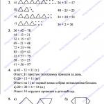 ГДЗ (решебник) математика  Л. Г. Петерсон 1 класс 3 часть 35 урок