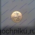 Очистка ржавых (красных) пятен на золотых инвестиционных монетах Георгий Победоносец