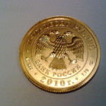 Золотые монеты, очистка золотых монет, очистка ржавых пятен, ГПз Санкт-Петербургский монетный двор,очистка красных пятен с золотых монет