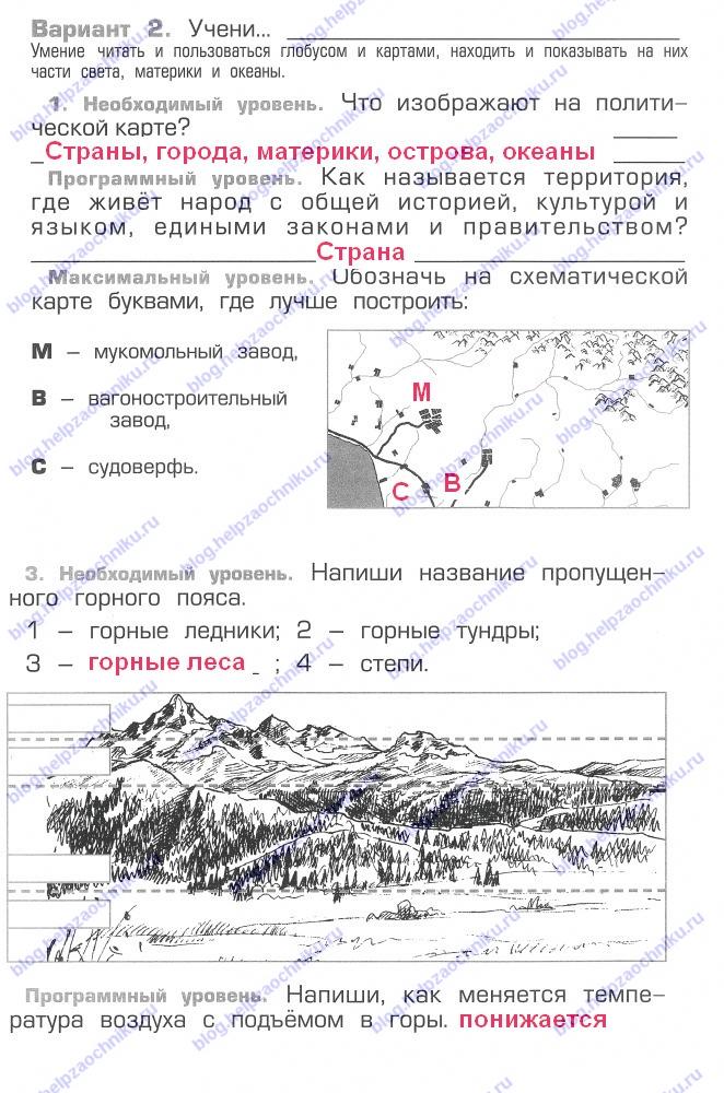 Читать мангу монстр за соседней партой онлайн на русском