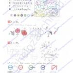 Гдз (решебник) Нечаева Н. В. Рабочая тетрадь к «Азбуке». 1 класс ответы стр.9