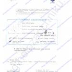 Гдз (решебник) Нечаева Н. В. Азбука рабочая тетрадь. 1 класс ответы