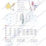 Гдз (решебник) ответы Я читаю. Тетрадь по чтению к «Азбуке». 1 класс 1 часть Нечаева Н. В., Белорусец К. С. стр.13