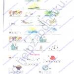 Гдз (решебник) ответы Я читаю. Тетрадь по чтению к «Азбуке». 1 класс 1 часть Нечаева Н. В., Белорусец К. С. стр.15