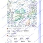 Гдз (решебник) ответы Я читаю. Тетрадь по чтению к «Азбуке». 1 класс 1 часть Нечаева Н. В., Белорусец К. С. стр.18