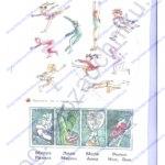 Гдз (решебник) ответы Я читаю. Тетрадь по чтению к «Азбуке». 1 класс 1 часть Нечаева Н. В., Белорусец К. С. стр.20