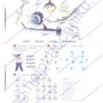 Гдз (решебник) ответы Я читаю. Тетрадь по чтению к «Азбуке». 1 класс 1 часть Нечаева Н. В., Белорусец К. С. стр.21