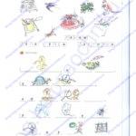 Нечаева Н. В., Белорусец К. С.: Я читаю. Тетрадь по чтению к «Азбуке».  1 часть 1 класс ответы стр. 6