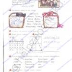 Гдз решебник Я читаю. Тетрадь по чтению к «Азбуке». 1 класс 2 часть Нечаева Н. В., Белорусец К. С. стр.9 ответы