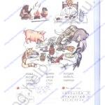 Гдз решебник Я читаю. Тетрадь по чтению к «Азбуке». 1 класс 2 часть Нечаева Н. В., Белорусец К. С. стр.10 ответы