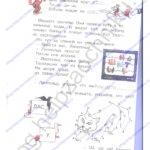 Гдз решебник Я читаю. Тетрадь по чтению к «Азбуке». 1 класс 2 часть Нечаева Н. В., Белорусец К. С. стр.28 ответы