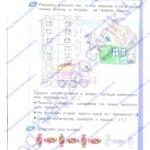 ГДЗ решебник рабочая тетрадь по математике 1 класс 1 часть. Бененсон Е.П., Истина Л. С. стр.22