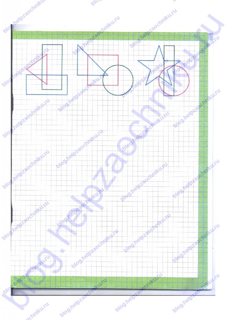 ГДЗ решебник рабочая тетрадь по математике 1 класс 1 часть. Бененсон Е.П., Истина Л. С. Волшебные странички стр.3