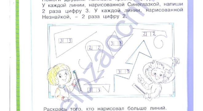 ГДЗ решебник рабочая тетрадь по математике 1 класс 1 часть. Бененсон Е.П., Истина Л. С. стр.32