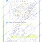 ГДЗ решебник рабочая тетрадь по математике 1 класс 1 часть. Бененсон Е.П., Истина Л. С. стр.38