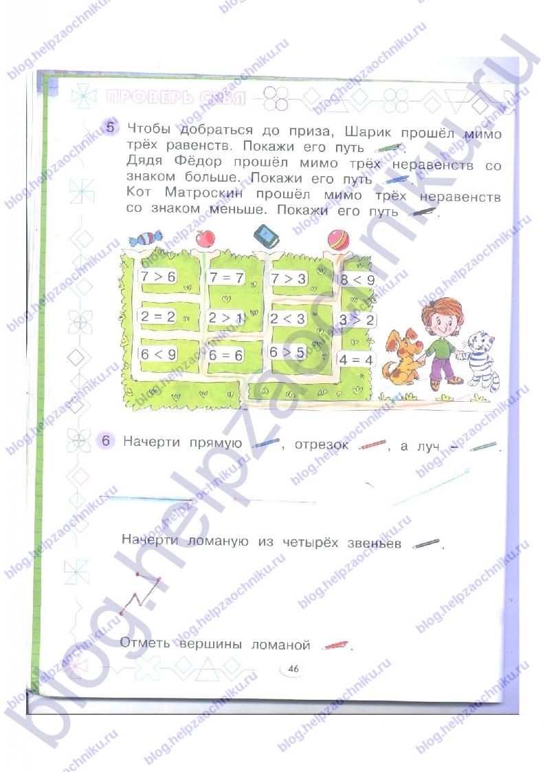 Купить в Ивантеевке больничный лист нового образца