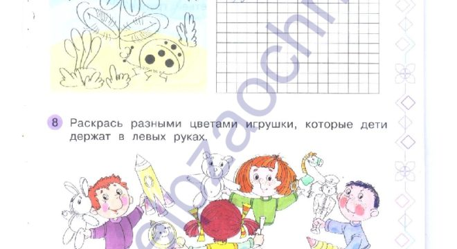ГДЗ решебник рабочая тетрадь по математике 1 класс 1 часть. Бененсон Е.П., Истина Л. С. стр.47