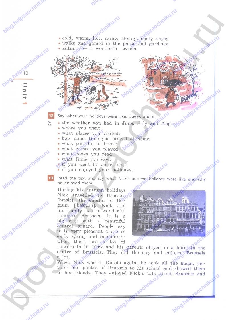 Гдз по английскому языку 11 класс михеев афанасьев баранова