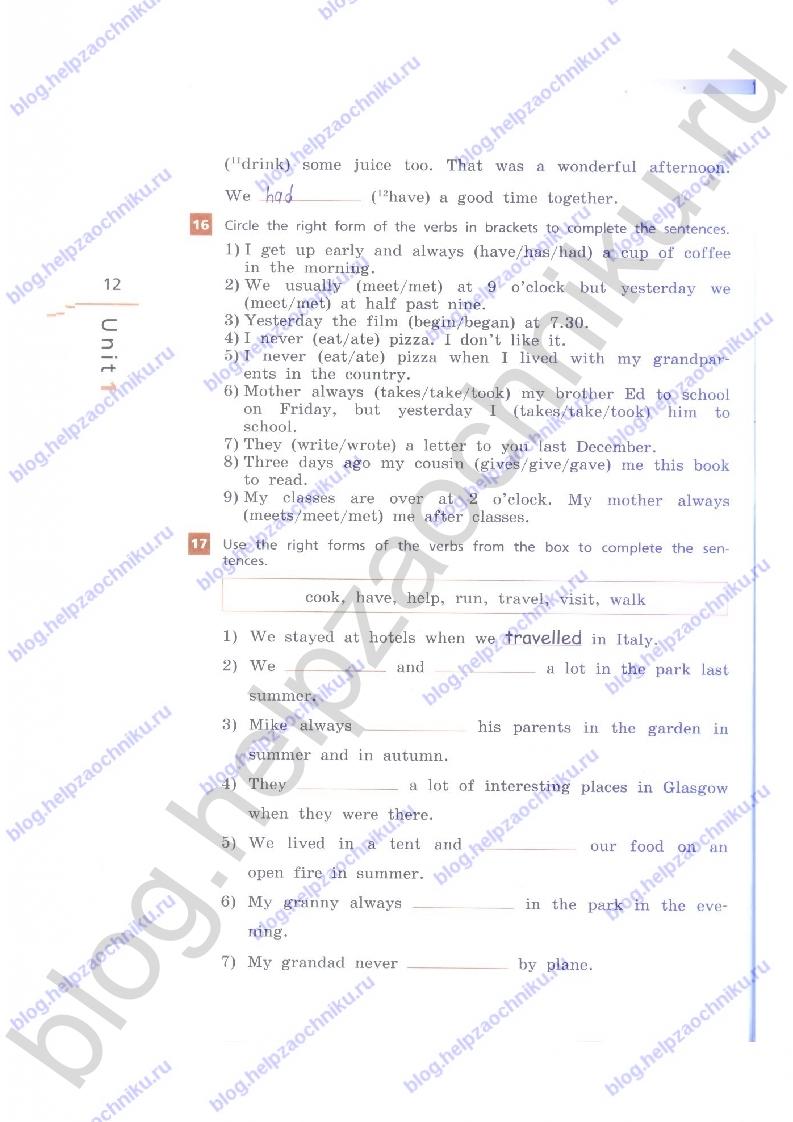 5 решебник класс афанасьева михеева баранова по-английски
