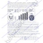 ГДЗ решебник рабочая тетрадь по биологии 5 класс Самкова В.А., Рокотова Д.И. 2016 ответы стр. 25
