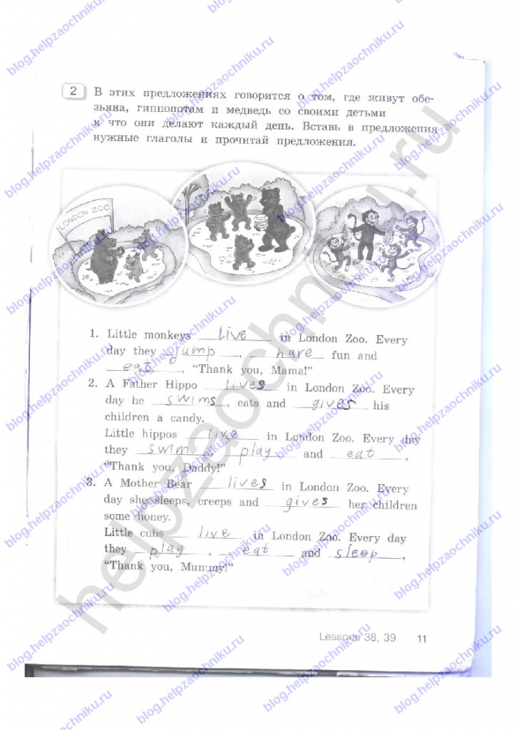 Решебник, ГДЗ по английскому языку 3 класс Кауфман рабочая тетрадь 2 часть стр.11