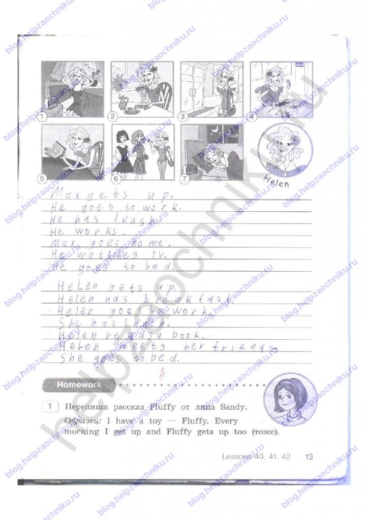 Решебник, ГДЗ по английскому языку 3 класс Кауфман рабочая тетрадь 2 часть стр.13