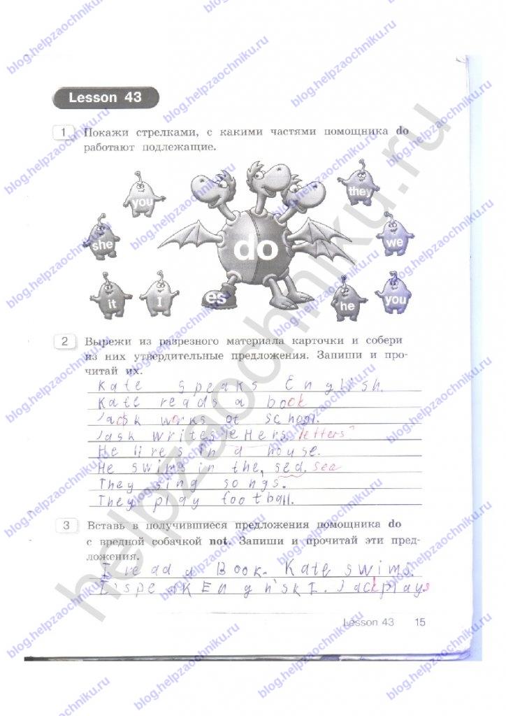 Решебник, ГДЗ по английскому языку 3 класс Кауфман рабочая тетрадь 2 часть стр.15