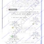 Решебник, ГДЗ по английскому языку 3 класс Кауфман рабочая тетрадь 2 часть стр.16
