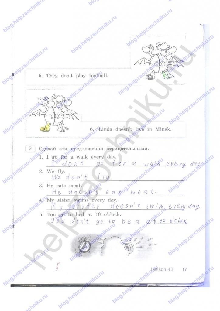 Решебник, ГДЗ по английскому языку 3 класс Кауфман рабочая тетрадь 2 часть стр.17