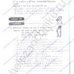 Решебник, ГДЗ по английскому языку 3 класс Кауфман рабочая тетрадь 2 часть стр.19