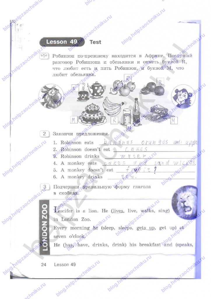 Решебник, ГДЗ по английскому языку 3 класс Кауфман рабочая тетрадь 2 часть стр.24