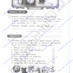 Решебник, ГДЗ по английскому языку 3 класс Кауфман рабочая тетрадь 2 часть стр.3