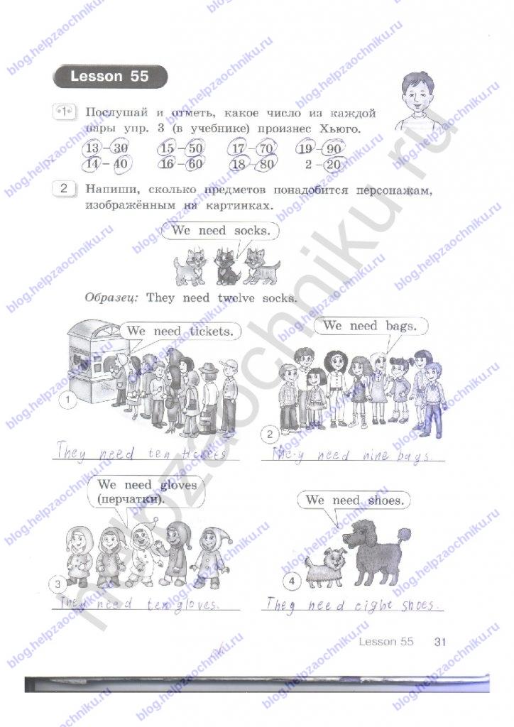 Решебник, ГДЗ по английскому языку 3 класс Кауфман рабочая тетрадь 2 часть стр.31