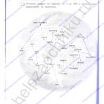 Решебник, ГДЗ по английскому языку 3 класс Кауфман рабочая тетрадь 2 часть стр.32