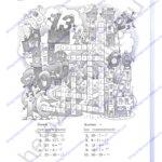 Решебник, ГДЗ по английскому языку 3 класс Кауфман рабочая тетрадь 2 часть стр.33