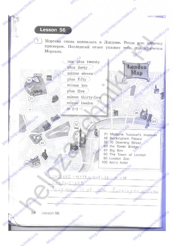 Решебник, ГДЗ по английскому языку 3 класс Кауфман рабочая тетрадь 2 часть стр.34