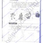 Решебник, ГДЗ по английскому языку 3 класс Кауфман рабочая тетрадь 2 часть стр.40