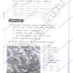 Решебник, ГДЗ по английскому языку 3 класс Кауфман рабочая тетрадь 2 часть стр.41